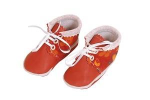 212001 BabyBruin bébi bőrcipő