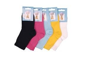 55042740 BabyBruin bébi zokni