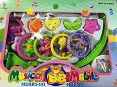 55044122 Műanyag forgó zenélő karikában állatok